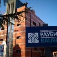 Один из этапов Кубка мира по биатлону 2022 года пройдет в Раубичах