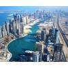 Работа,  трудоустройство в ОАЭ,  Катаре,  Омане,  Бахр