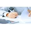 """Юридическая компания """"РЕГИСТРАЦИЯ"""" предлагает Вам широкий спектр юридических услуг для бизнеса."""