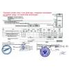 Счет-фактура,     товарные накладные,     копии товарных чеков