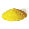Приобретаем полиоксихлорид алюминия (Аква-аурат) .