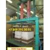 Мини завод по производству теплоблоков и стройматериалов под мрамор