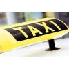 Такси в жд вокзал,   Аэропорт Актау,   Бекет-ата,   Бейнеу,   Тасбулат,   Курык,   Бузачи,   Комсомольское,   Жанаозен