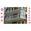 Балкон c выносом под ключ Остекление балкона Внутрення обшивка