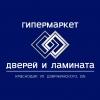 Купить двери в Краснодаре и Краснодарском крае