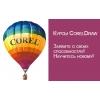 Курсы CorelDraw в Гомеле