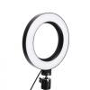 Кольцевая LED лампа 16 см БЕЗ ШТАТИВА