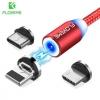 Магнитный кабель Byz Floveme для зарядки.   Красный,   Черный,   Золото,   Серебро.   (iPhone или Android)