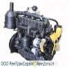 Текущий/капитальный ремонт двигателя ммз д-245. 2С
