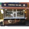 Готовый бизнес сеть кофеен