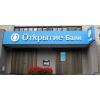 Регистрация ИП и расчетный счет в банке «Открытие»!