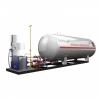 Оборудование газовых заправок АГЗС