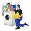 Ремонт стиральных машин и посудомоек